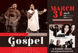 Gospel Classics with Lawrence Miles and Courtland Pickens